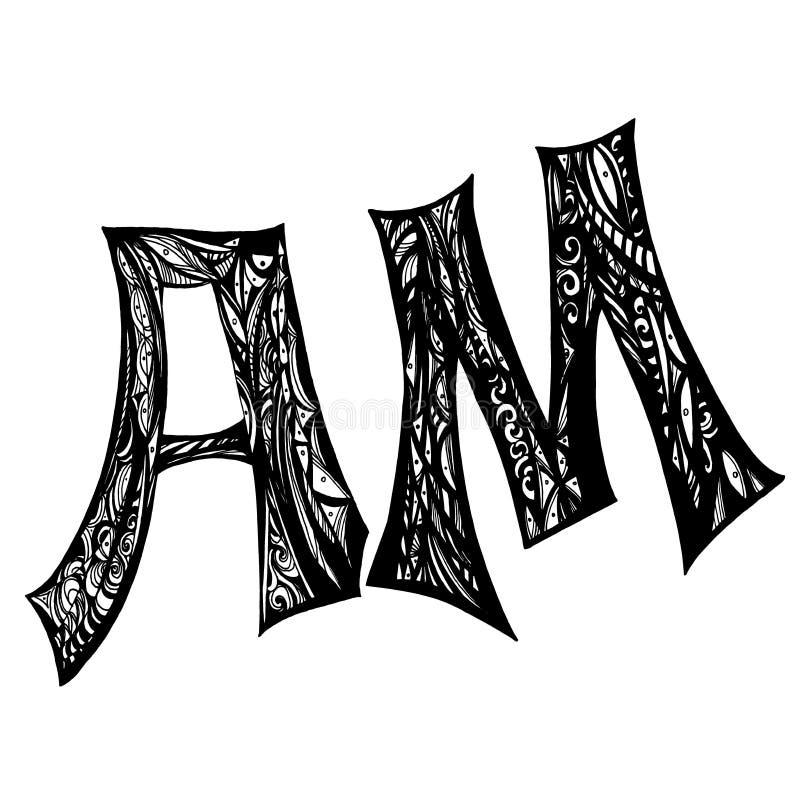 Alphabet de griffonnage écrit par main de vecteur illustration de vecteur