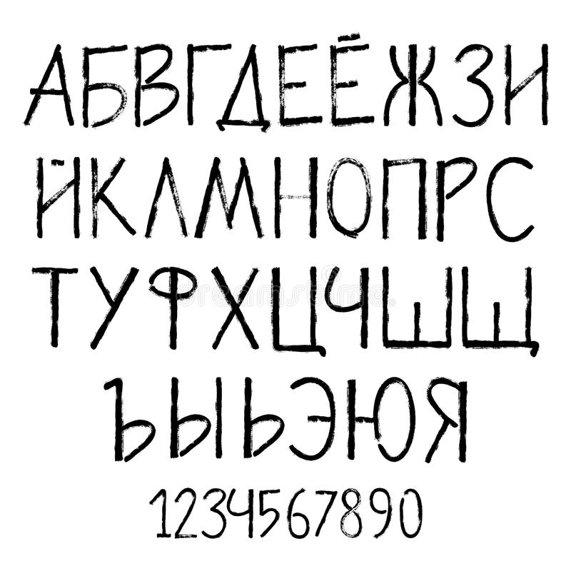 Alphabet grunge cyrillique de vecteur peint illustration libre de droits