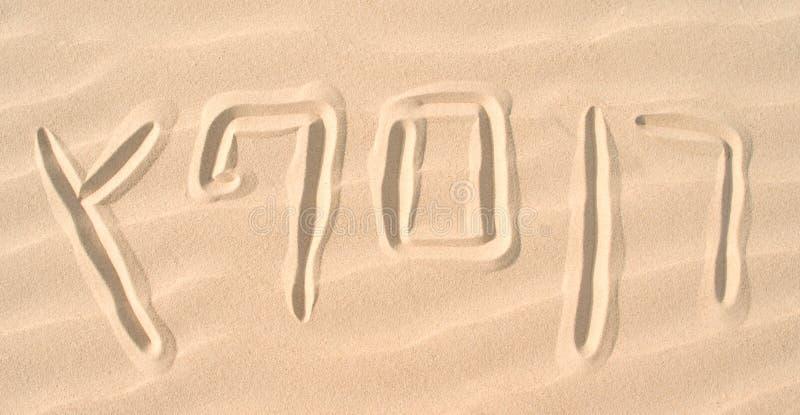 Alphabet hébreu photos libres de droits