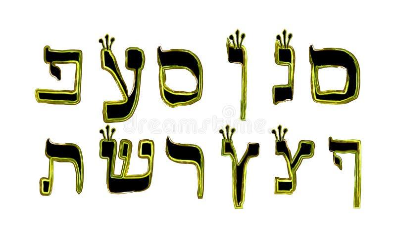Alphabet h?breu d'or calligraphique avec des couronnes Fonte d?corative Aspiration de main de lettres Illustration de vecteur sur illustration libre de droits