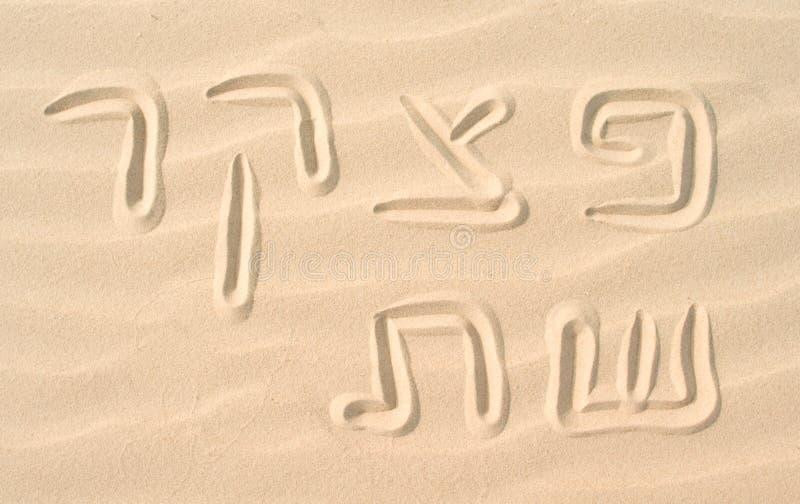 Alphabet hébreu sur le collage de sable photographie stock libre de droits