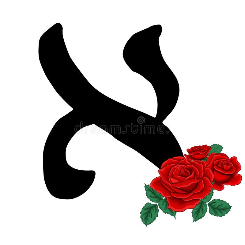 Alphabet Hebrew black alef with scarlet roses. royalty free illustration