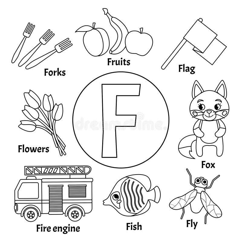 Alphabet mignon d'enfants de vecteur illustration de vecteur