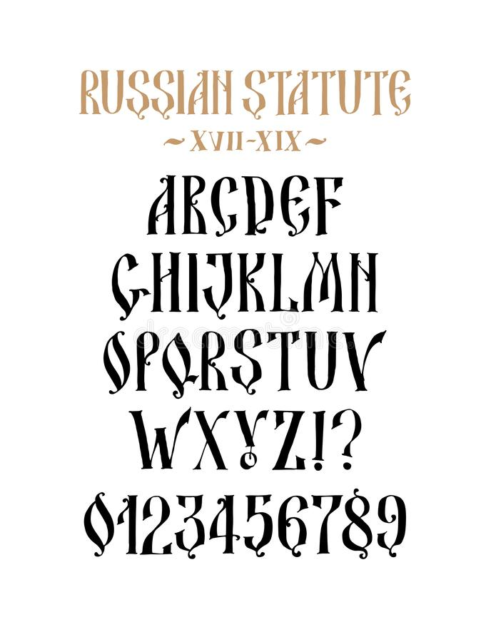 The alphabet of the Old Russian font. Vector. Latin letters inscription in English. Neo-Russian style 17-19 century. Style is arbi vector illustration