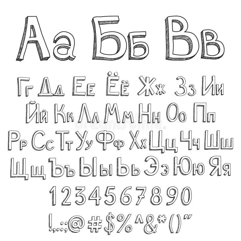 Alphabet russe sur un fond blanc illustration de vecteur