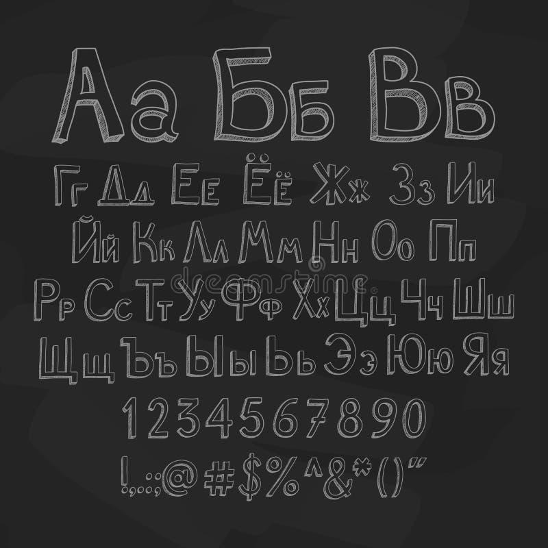 Alphabet russe sur un fond noir illustration libre de droits
