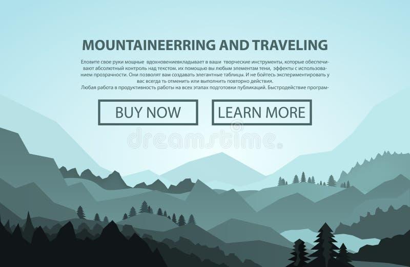 Alpinismo e ilustração de viagem do vetor Paisagem com picos de montanha Esportes extremos, natureza selvagem, férias e exterior ilustração royalty free