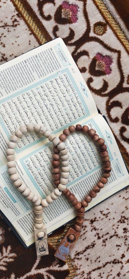 alquran tasbih ramadhan kareem alquran tasbih ramadhan kareem 181844310
