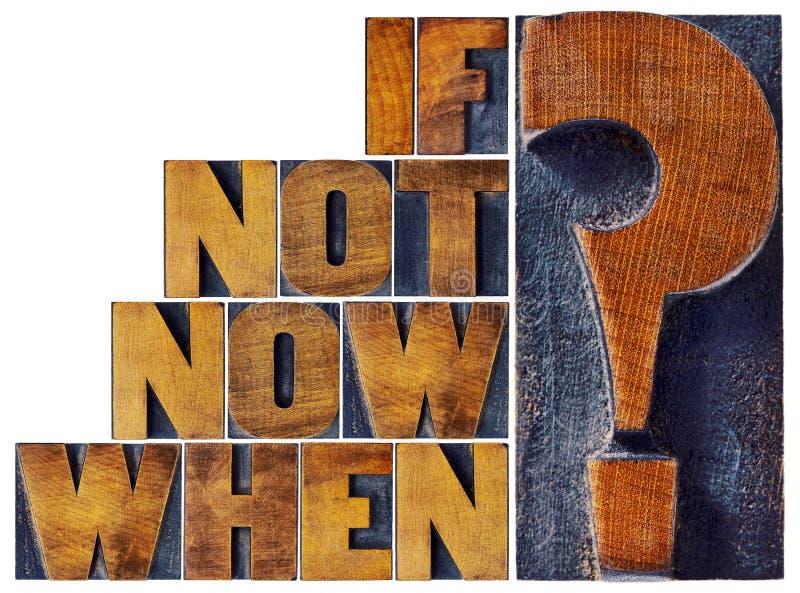 Als niet nu, wanneer vraag in letterzetsel houten type royalty-vrije stock foto
