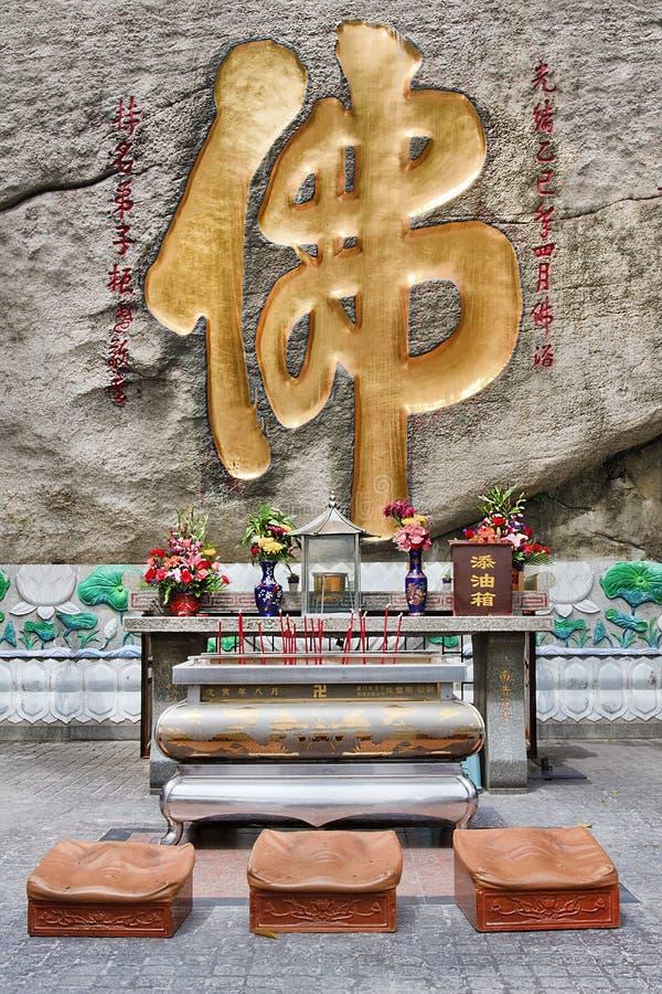Altaar in Nanputuo, beroemde Boeddhistische die tempel in Tang Dynasty in Xiamen, China wordt opgericht stock fotografie