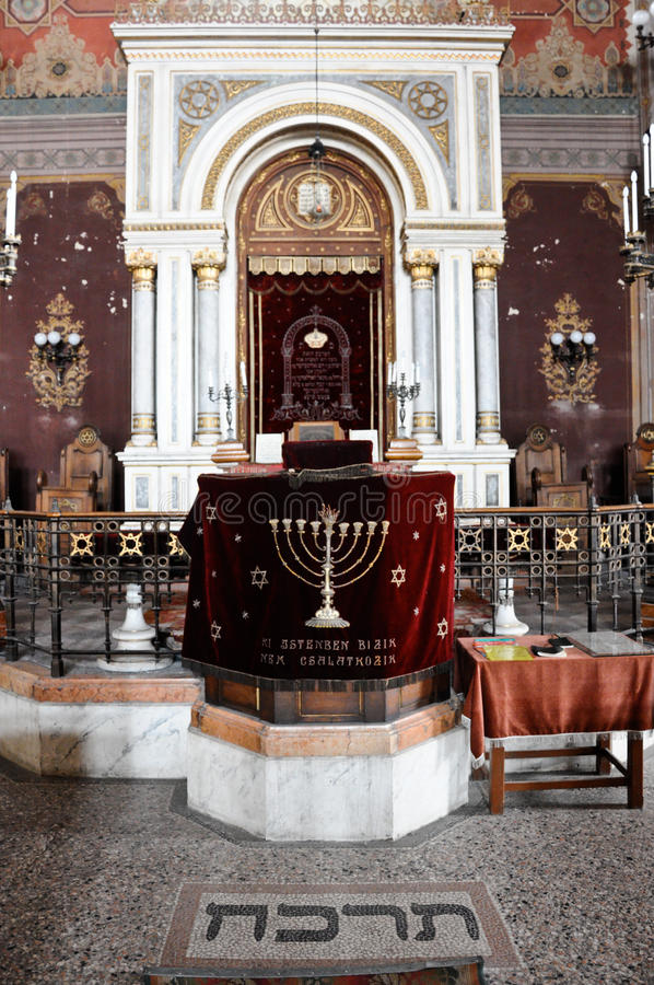 Altar view in the synagogue of Pecs stock images