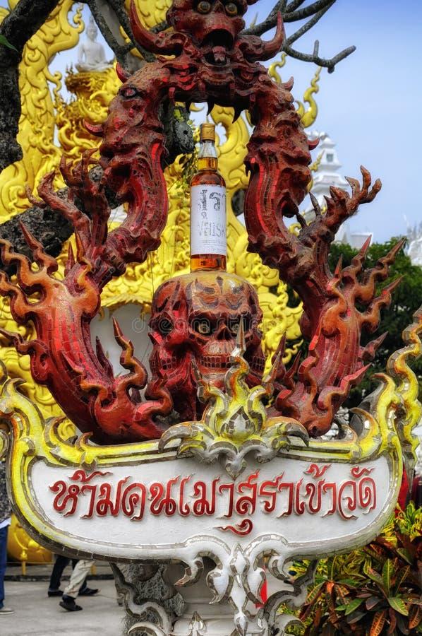 Altare di preghiera di Wat Rong Khun fotografie stock libere da diritti