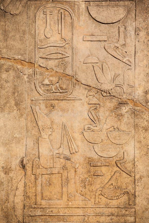 Alte Ägypten-Hieroglyphen lizenzfreie stockfotografie