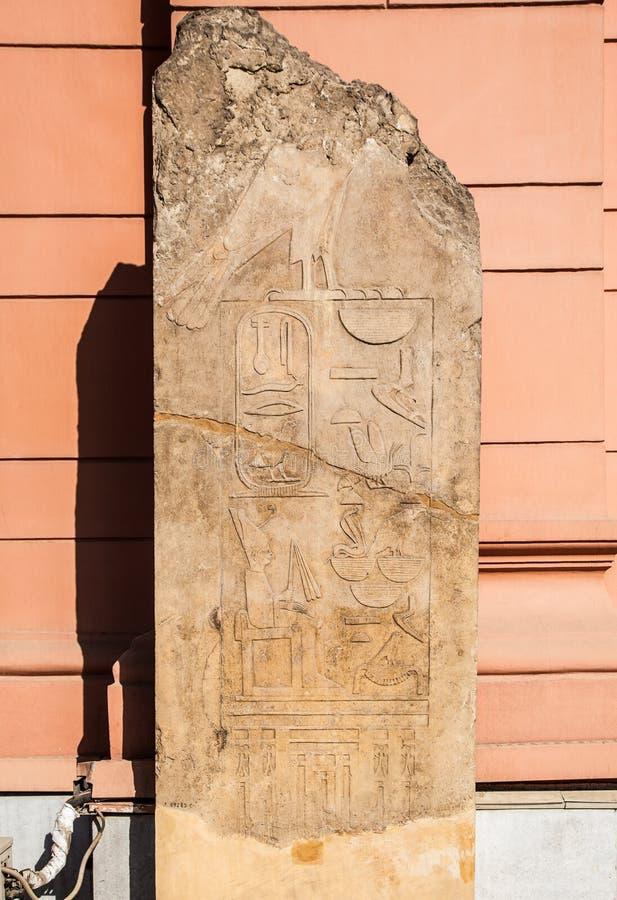 Alte Ägypten-Hieroglyphen lizenzfreie stockbilder