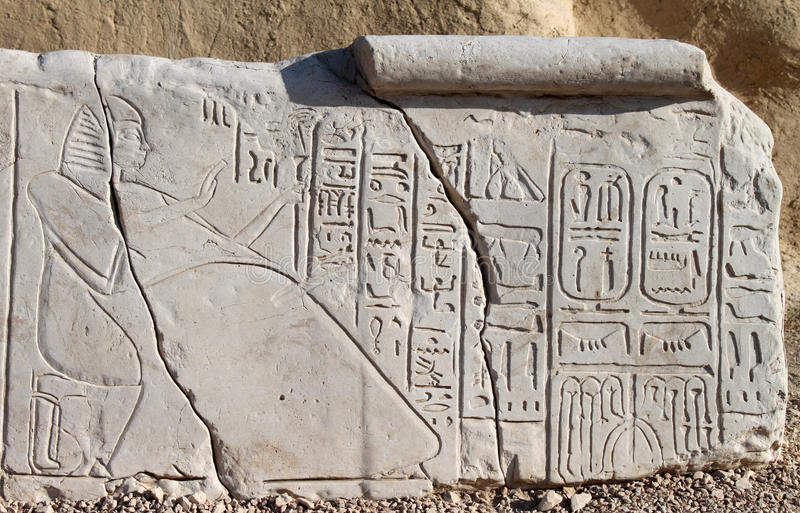 Alte ägyptische Hieroglyphen stockfotografie