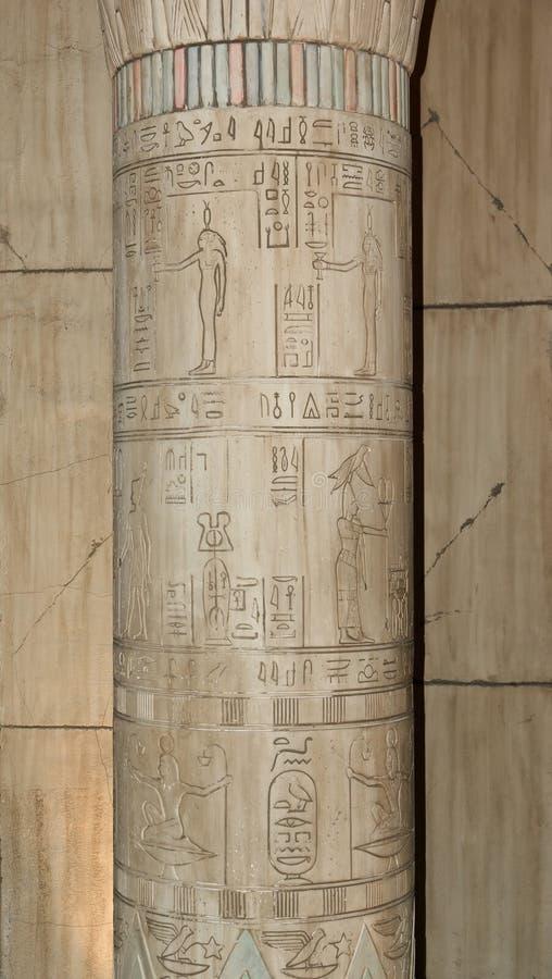 Alte ägyptische Hieroglyphen stockbild