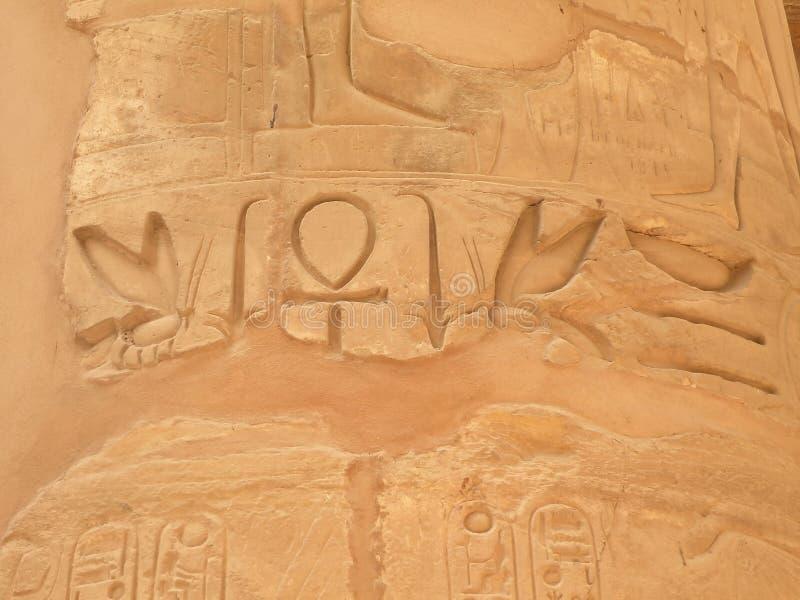 Alte ägyptische hieroglyps lizenzfreies stockbild