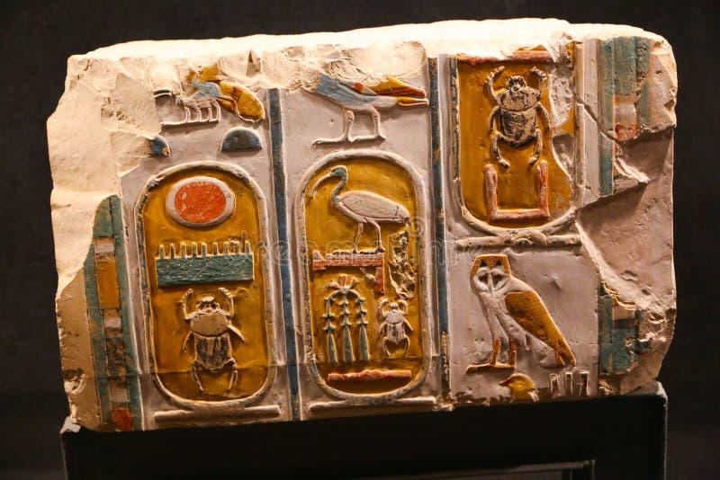Alte ägyptische Kunst an Luxor-Museum bei Ägypten stockfotos