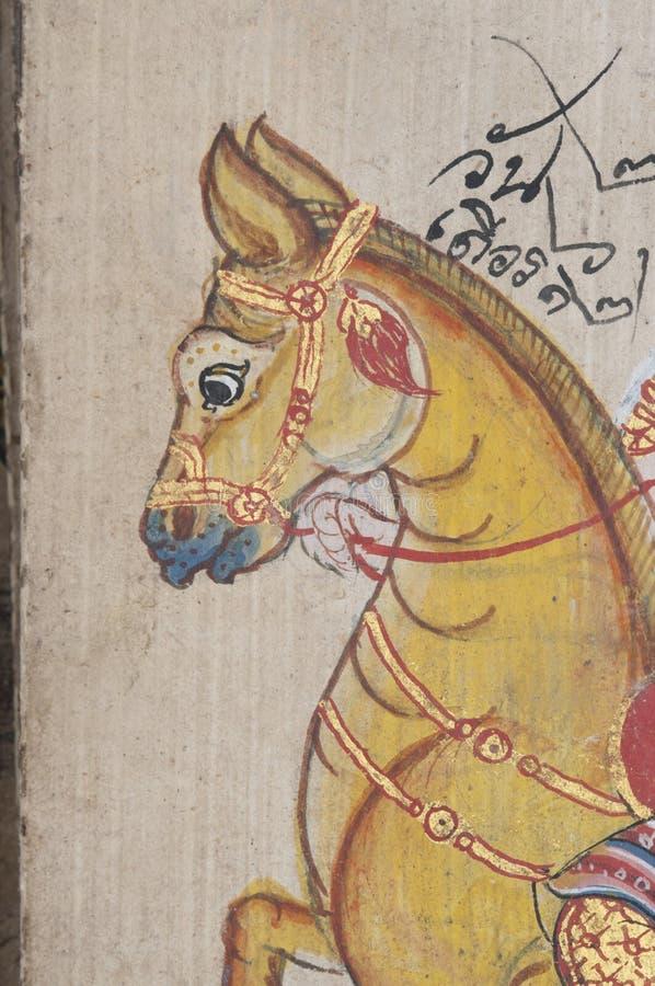 Alte Abbildung von Thailand - gelbes Pferd stockfotos