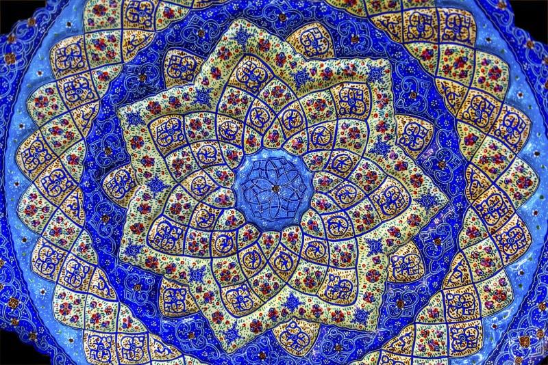 Alte arabische islamische Design-blaue Tonwaren Madaba Jordanien lizenzfreie stockbilder