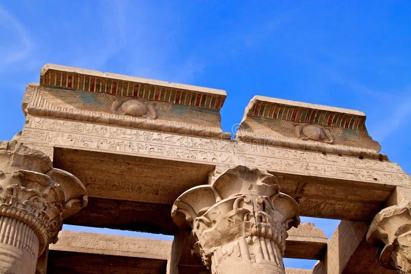 Alte Architektur in Ägypten lizenzfreie stockfotos