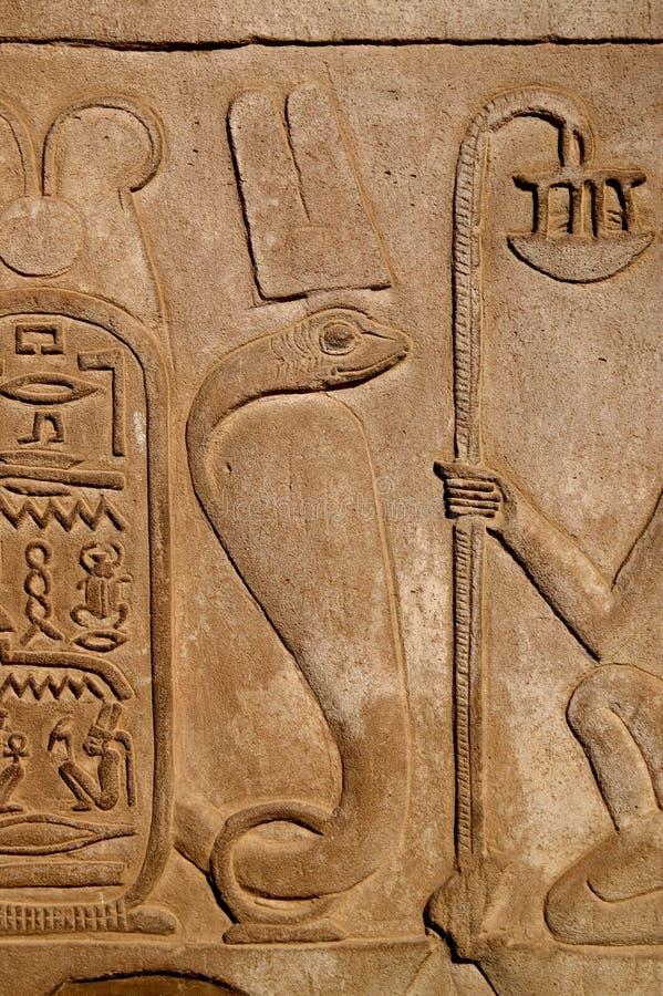 Alte Architektur in Ägypten stockfotos