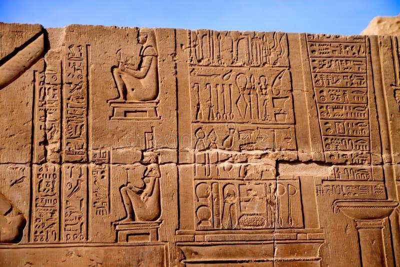 Alte Architektur in Ägypten lizenzfreie stockfotografie