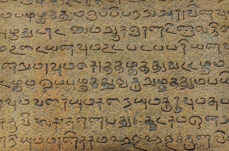 Alte Beschreibungen auf Steinwand lizenzfreies stockbild