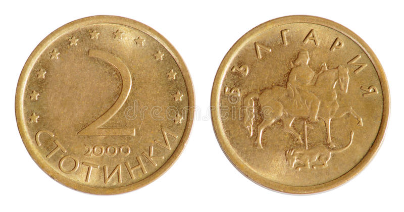 Alte bulgarische Münze lizenzfreies stockfoto