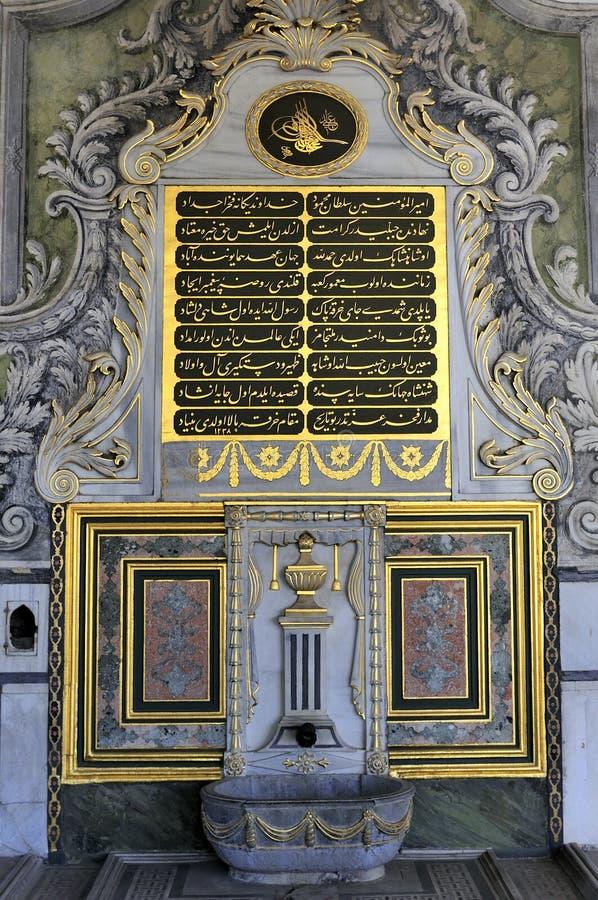 Alte hölzerne Tür im Harem Topkapi Palast lizenzfreies stockbild