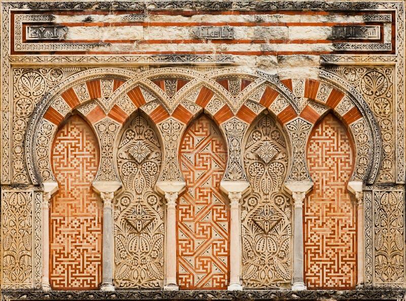 Alte islamische Gebäudedekoration lizenzfreies stockfoto