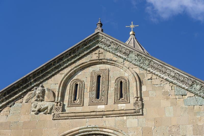 Alte orthodoxe Kathedrale in Mtskheta nahe Tbilisi, Georgia Sonniger Tag des Herbstes lizenzfreie stockbilder
