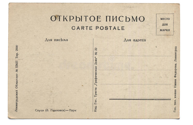 Alte rückseitige Postkarte stockfotos