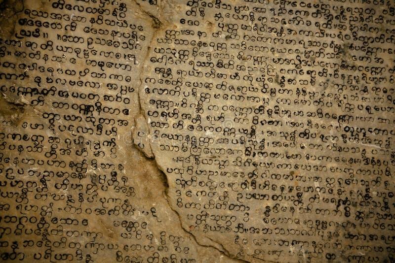 Alte religiöse birmanische Tablette lizenzfreie stockfotografie