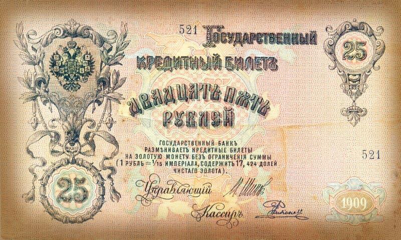 Alte russische Banknote, 25 Rubel stockbilder