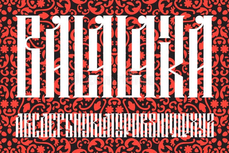 Alte Slavicguß Balalaika stock abbildung
