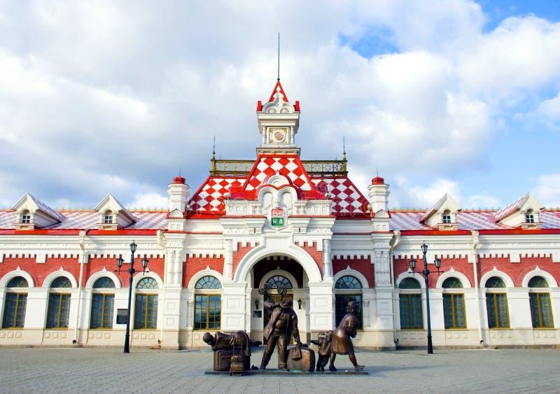 Alte Station in Yekaterinburg. lizenzfreie stockbilder