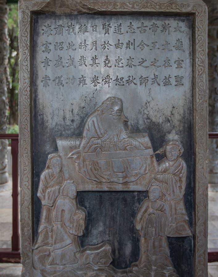 Alte Steintablette zu Ehren Konfuzius im konfuzianischen Tempel, Jianshui, Yunnan, China lizenzfreies stockbild