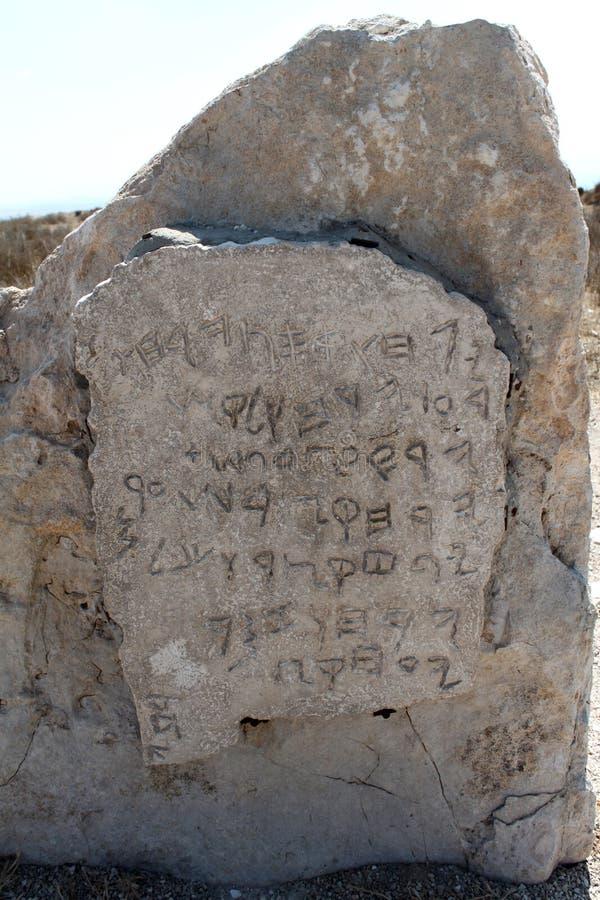 Alter Index auf einem Stein lizenzfreies stockbild