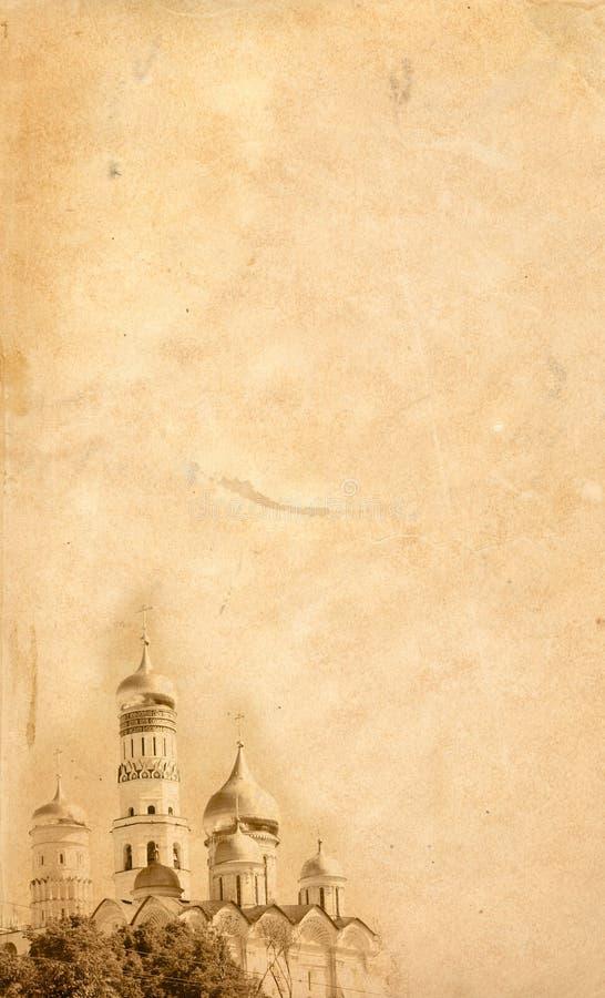 Alter Papierhintergrund stock abbildung