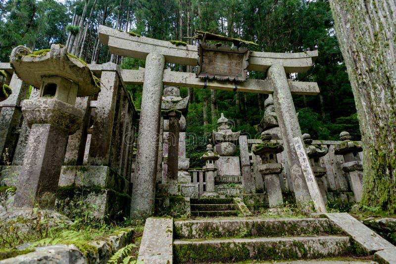Alter Tempel in Koya San Wakayama Osaka stockfotografie