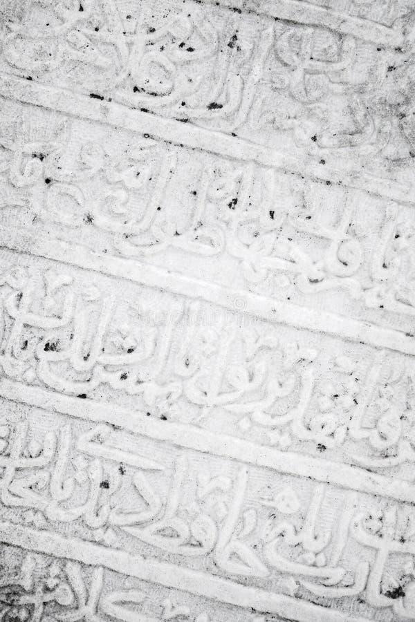 Alter weißer Grundstein, arabisches Skriptschnitzen stockbild