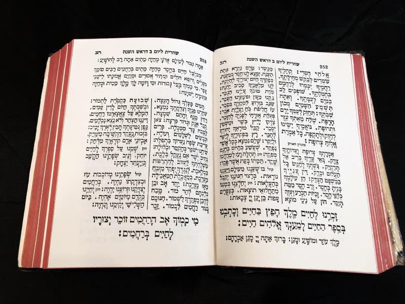 Altes jüdisches Gebetsbuch auf Hebräisch lizenzfreie stockbilder