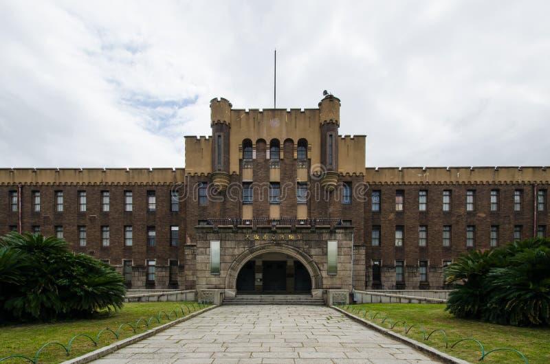Altes Museum des Osaka-Schlosses lizenzfreie stockfotografie