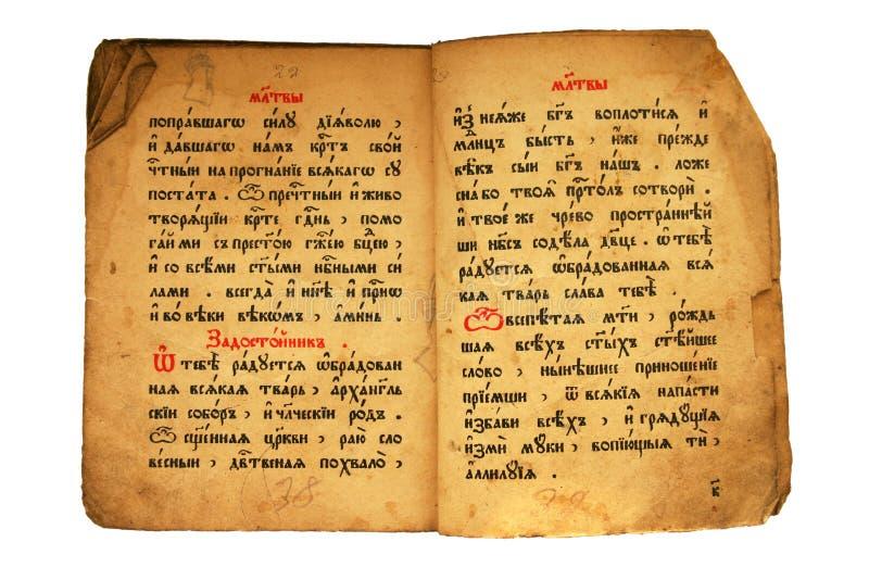 Altes russisches kyrillisches Manuskript Slavjanic lizenzfreie stockbilder