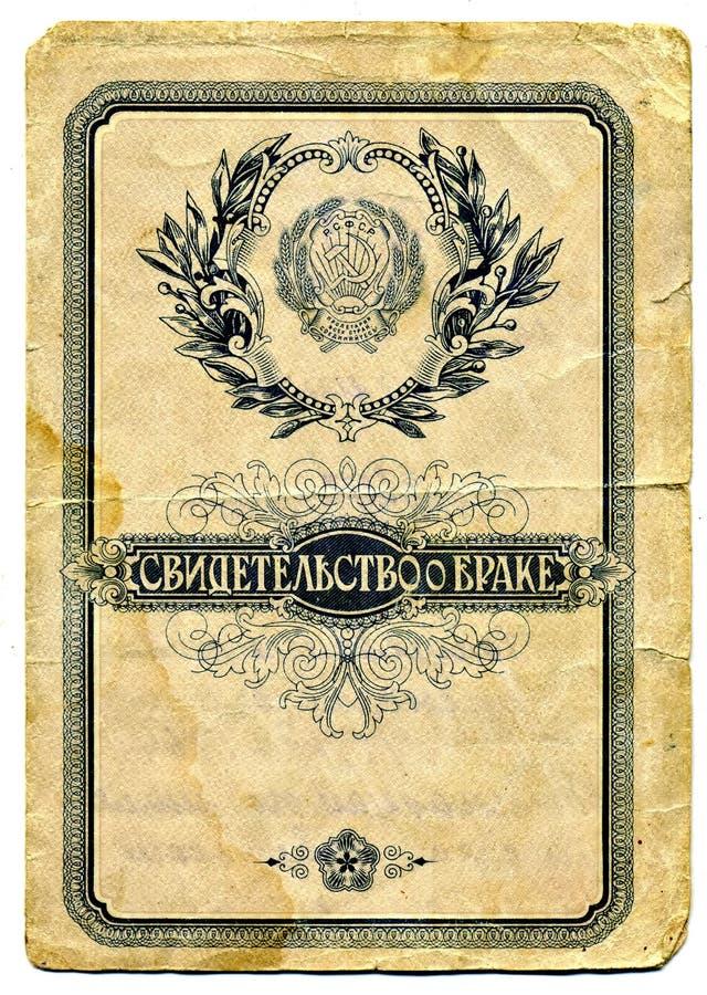 Altes sowjetisches Dokument lizenzfreie stockfotografie