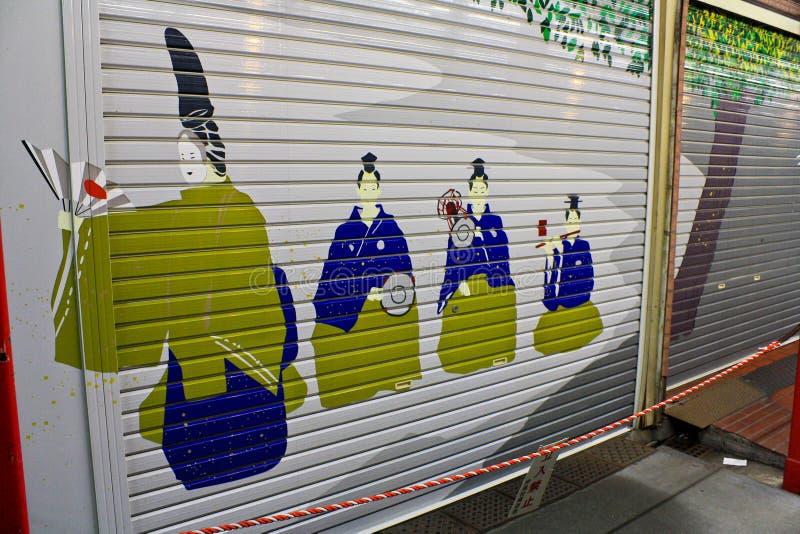 Żaluzi sztuka w Tokio zdjęcie stock
