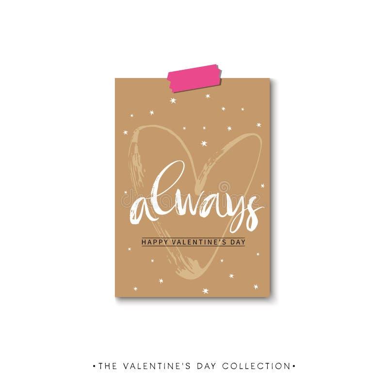 alveol Kort för gåva för valentindagkalligrafi Hjärta med stjärnan H royaltyfri illustrationer
