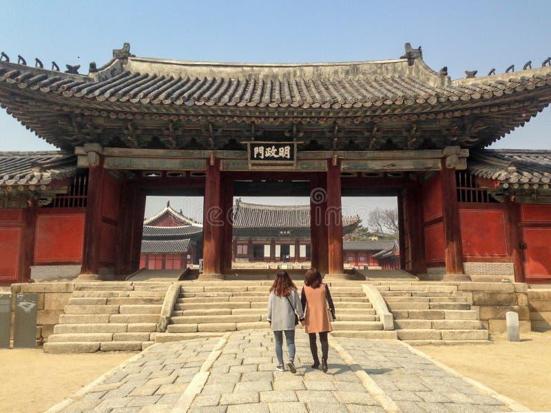 Alvorens het centrale gebied van Changgyeonggung-Paleis in te gaan stock fotografie