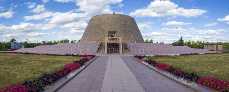 Alzhir - museu e complexo memorável das vítimas de repressões políticas e de totalitarismo foto de stock